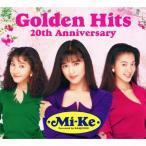 Golden Hits 20th Anniversary/Mi-Ke[CD+DVD]【返品種別A】