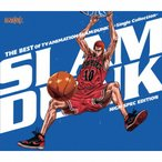 THE BEST OF TV ANIMATION SLAM DUNK〜Single Collection〜HIGH SPEC EDITION/TVサントラ[Blu-specCD+Blu-ray]【返品種別A】