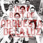 ショッピングアニバーサリー2010 VERY BEST OF ORQUESTA DE LA LUZ〜25th Anniversary Collection/オルケスタ・デ・ラ・ルス[Blu-specCD]【返品種別A】