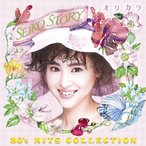 SEIKO STORY��80's HITS COLLECTION�����ꥫ��/��������[CD]�����'���A��