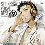 STEINS;GATE VOCAL BEST/ゲーム・ミュージック[CD]【返品種別A】