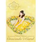 20th Anniversary 田村ゆかり Love □ Live *Crescendo □ Carol*【DVD】/田村ゆかり[DVD]【返品種別A】
