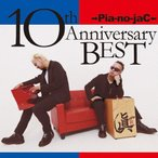 10th Anniversary BEST(�̾���)/��Pia-no-jaC��[CD]�����'���A��