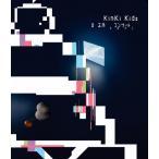 KinKi Kids O正月コンサート2021/KinKi Kids[Blu-ray]【返品種別A】
