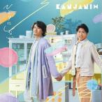 [枚数限定][限定盤]ひとりにしないよ(初回限定盤A)/関ジャニ∞[CD+DVD]【返品種別A】