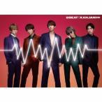 [枚数限定][限定盤]8BEAT(完全生産限定盤)/関ジャニ∞[CD+DVD]【返品種別A】