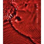 平安神宮 奉納演奏 二○二○(通常盤)【Blu-ray】/堂本剛[Blu-ray]【返品種別A】
