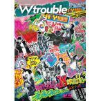 ジャニーズWEST LIVE TOUR 2020 W trouble(通常盤)【DVD】/ジャニーズWEST[DVD]【返品種別A】