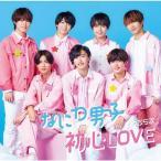 [枚数限定][限定盤][先着特典付]初心LOVE(うぶらぶ)(初回限定盤2)【CD+Blu-ray】/なにわ男子[CD+Blu-ray]【返品種別A】