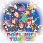 POP LINKS TUNE!!!!!/THE IDOLM@STER[CD]