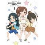 アイドルマスター シンデレラガールズ劇場 CLIMAX SEASON 第1巻 Blu-ray Disc MFXG-0014