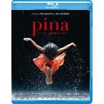 Pina/ピナ・バウシュ 踊り続けるいのち/ピナ・バウシュ[Blu-ray]【返品種別A】