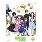 若おかみは小学生   Vol.2  DVD
