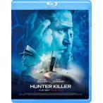 「ハンターキラー 潜航せよ/ジェラルド・バトラー[Blu-ray]【返品種別A】」の画像
