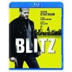 ブリッツ/ジェイソン・ステイサム[Blu-ray]【返品種別A】