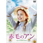 赤毛のアン/エラ・バレンタイン[DVD]【返品種別A】
