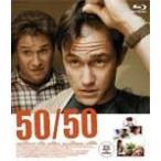 50/50 フィフティ・フィフティ/ジョセフ・ゴードン=レヴィット[Blu-ray]【返品種別A】