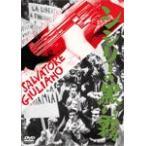 シシリーの黒い霧/フランク・ウォルフ[DVD]【返品種別A】