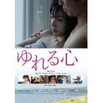 ゆれる心/瀬戸早妃[DVD]【返品種別A】