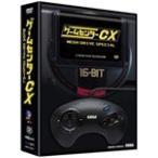 ゲームセンターCX メガドライブ スペシャル/有野晋哉[DVD]【返品種別A】