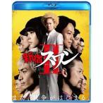 [先着特典:オリジナル名刺セット]新宿スワンII/綾野剛[Blu-ray]【返品種別A】