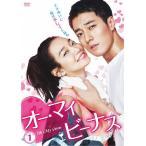 オー・マイ・ビーナス DVD-BOX1/ソ・ジソブ[DVD]【返品種別A】