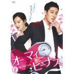 オー・マイ・ビーナス DVD-BOX2/ソ・ジソブ[DVD]【返品種別A】