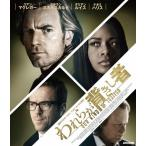 Joshin web CDDVD Yahoo!店で買える「われらが背きし者 スペシャル・プライス/ユアン・マクレガー[Blu-ray]【返品種別A】」の画像です。価格は1,652円になります。