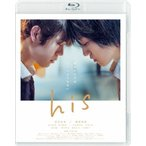「his【Blu-ray】/宮沢氷魚[Blu-ray]【返品種別A】」の画像