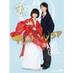 アシガールSP〜超時空ラブコメ再び〜 DVD/黒島結菜[DVD] HPBR-350