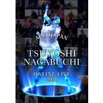 [先着特典付]TSUYOSHI NAGABUCHI ONLINE LIVE 2020 ALLE JAPAN【DVD】/長渕剛[DVD]【返品種別A】