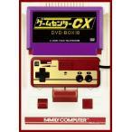 [先着特典付/初回仕様]ゲームセンターCX DVD-BOX18/有野晋哉[DVD]【返品種別A】