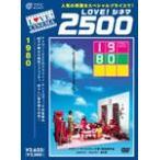 1980/ともさかりえ[DVD]【返品種別A】