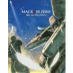 [枚数限定]マクロス ゼロ Blu-ray Disc BOX/アニメーション[Blu-ray]【返品種別A】