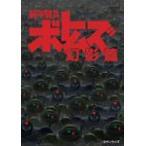 装甲騎兵ボトムズ 幻影篇 1/アニメーション[Blu-ray]【返品種別A】