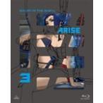 攻殻機動隊ARISE 3/アニメーション[Blu-ray]【返品種別A】