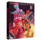 [枚数限定][先着特典:クリアファイル]機動戦士ガンダム THE ORIGIN IV【Blu-ray】/アニメーション[Blu-ray]【返品種別A】