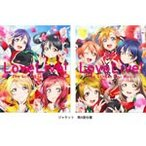[枚数限定][限定版]ラブライブ!The School Idol Movie【特装限定版】/アニメーション[Blu-ray]【返品種別A】