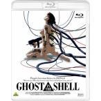 GHOST IN THE SHELL/攻殻機動隊/アニメーション[Blu-ray]【返品種別A】