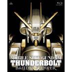 [枚数限定][先着特典:ミニ色紙]機動戦士ガンダム サンダーボルト BANDIT FLOWER【Blu-ray】/アニメーション[Blu-ray]【返品種別A】