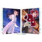 [限定版]ラブライブ!サンシャイン!! 2nd Season 5【特装限定版】/アニメーション[Blu-ray]【返品種別A】