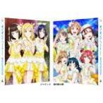 ラブライブ  サンシャイン  The School Idol Movie Over the Rainbow  特装限定版   Blu-ray
