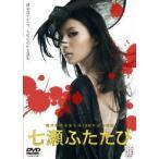 七瀬ふたたび/芦名星[DVD]【返品種別A】