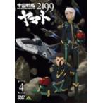 宇宙戦艦ヤマト2199 4/アニメーション[DVD]【返品種別A】