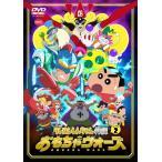 クレヨンしんちゃん外伝 シーズン2 おもちゃウォーズ/アニメーション[DVD]