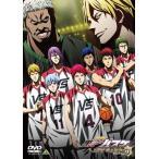 劇場版 黒子のバスケ LAST GAME/アニメーション[DVD]【返品種別A】