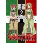 [枚数限定]聖剣の刀鍛冶 Vol.2/アニメーション[DVD]【