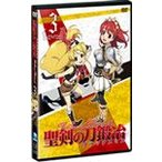 聖剣の刀鍛冶 Vol.3/アニメーション[DVD]【返品種別A