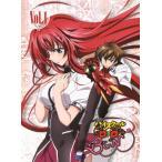 ハイスクールD×D BorN Vol.1【DVD】/アニメーション[DVD]【返品種別A】