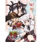 ハイスクールD×D BorN Vol.2【DVD】/アニメーション[DVD]【返品種別A】